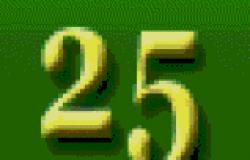 25 25x16